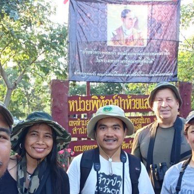 Sarus Crane Reintroduction Project Thailand